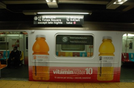 Vitamin Water 10 ad wrap on 42 St Shuttle subway train