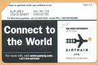connect_to_the_world_airtrain_02.jpg