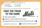 Mets 2007: Take the train to the game.